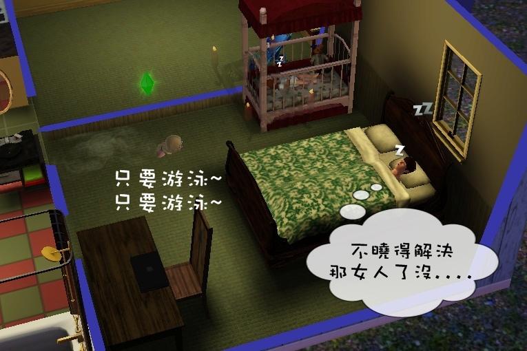 Screenshot-206.jpg