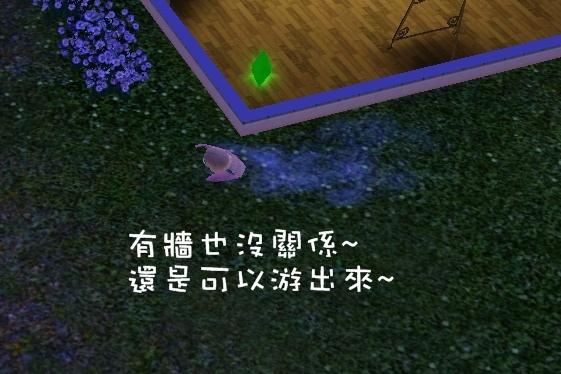 Screenshot-199.jpg