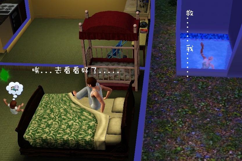 Screenshot-221.jpg