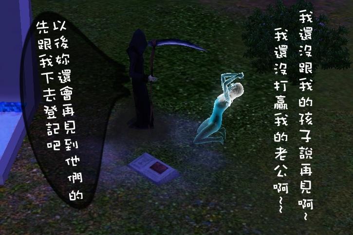 Screenshot-229.jpg