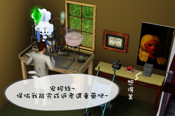 Screenshot-248.jpg