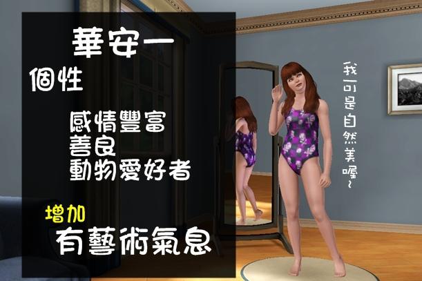 Screenshot-150.jpg