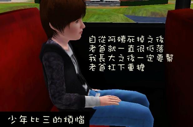 Screenshot-21.jpg