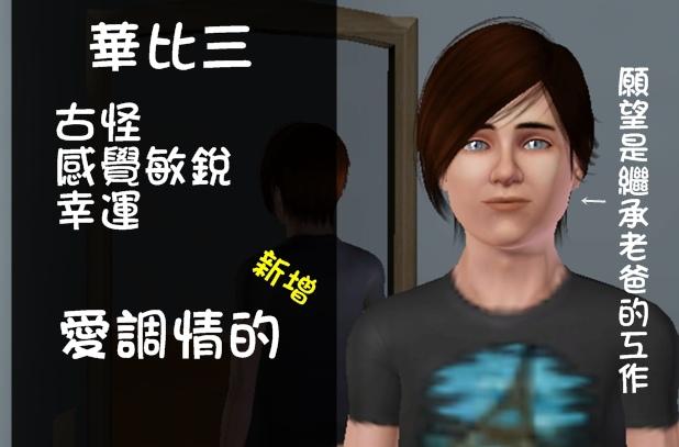 Screenshot-208.jpg