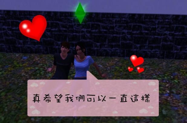 Screenshot-227.jpg