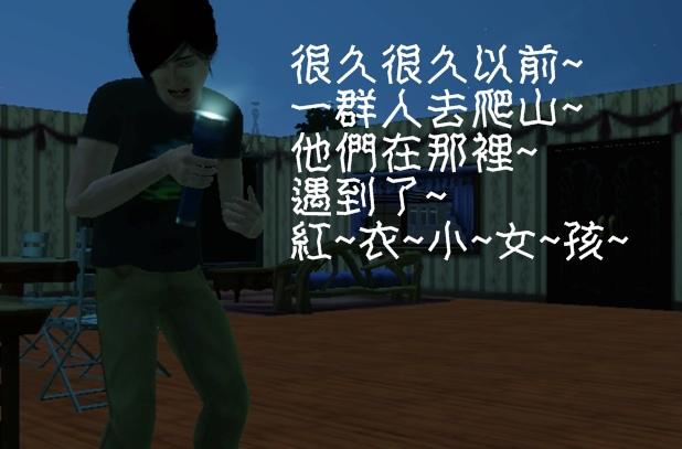 Screenshot-240.jpg