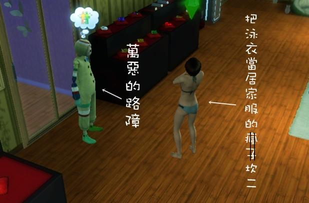 Screenshot-241.jpg