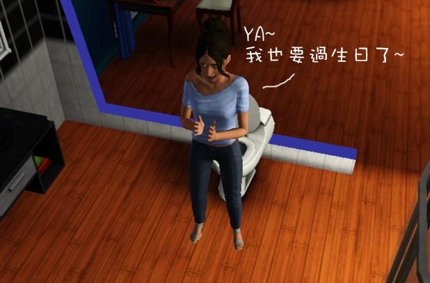 Screenshot-270.jpg
