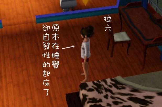Screenshot-334.jpg