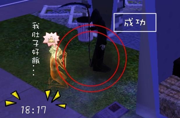 Screenshot-343.jpg