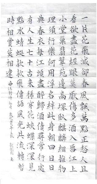 劉俐利大作2
