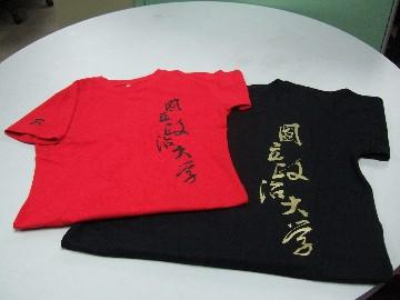 政大紀念T恤1