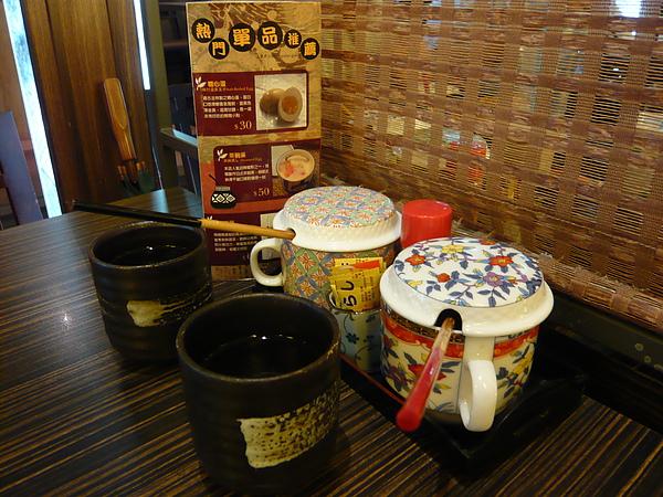 樹太老醬料&麥茶