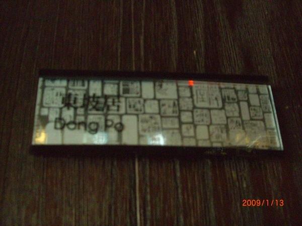 CIMG4541