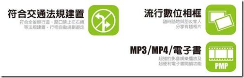 GPS_data-13