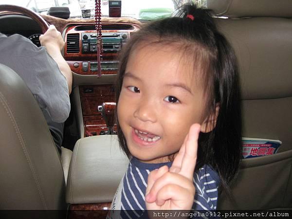 20110621 去參觀幼兒園