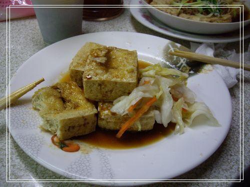 43炸臭豆腐.JPG