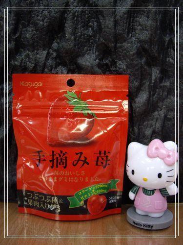 46草莓軟糖.JPG