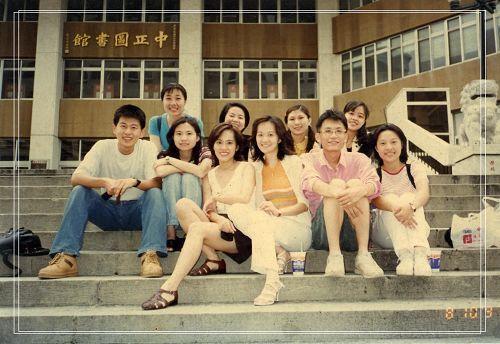 圖書館前懶人階-1997.JPG