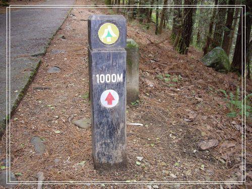 76走了1公里了.JPG