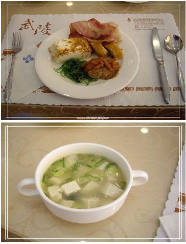 110富野早餐.jpg
