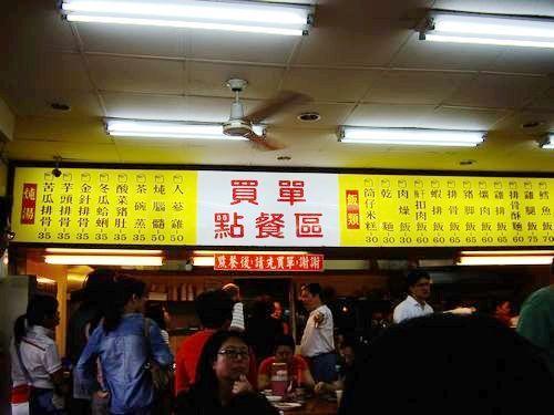 06點餐區人潮.JPG