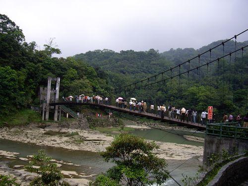 26四廣潭吊橋.JPG