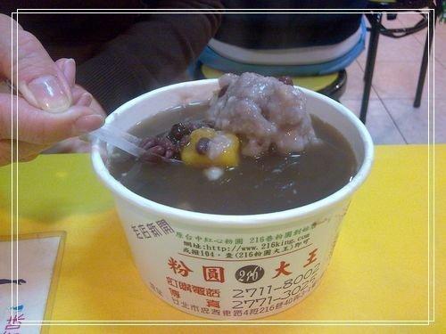 02粉圓大王.jpg