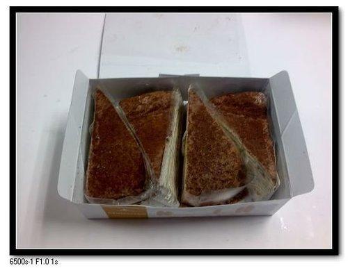 03北海道千層蛋糕.jpg