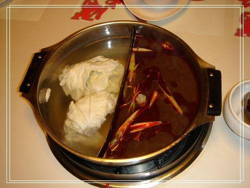 28鴛鴦鍋.jpg