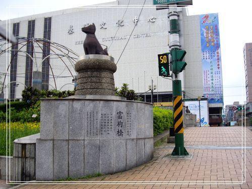 02富狗橋.JPG