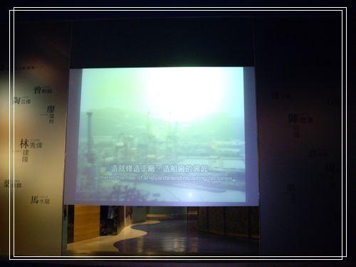 08電影區.JPG