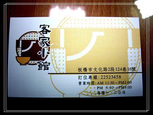 21名片.JPG