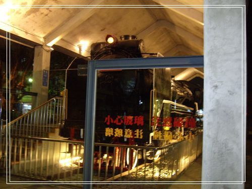 23蒸汽火車.JPG