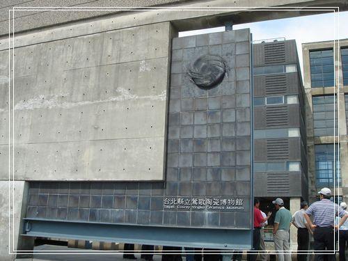 01博物館外觀.JPG