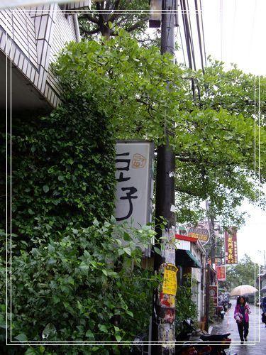 76豆子仙草冰.JPG