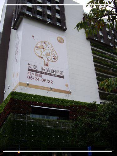 86誠品.JPG