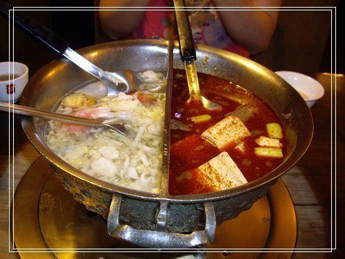 94鴛鴦鍋.JPG