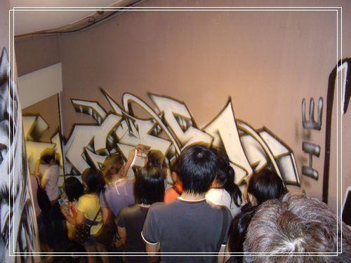 09The Wall地下室入口.JPG