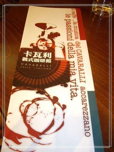 22卡瓦利menu.JPG