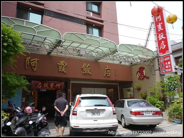 2012Tour-D1-赤崁樓周邊 (6)