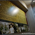 2012Tour-D1-赤崁樓周邊 (7)