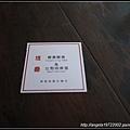 2012Tour-D1-赤崁樓周邊 (13)