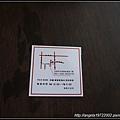 2012Tour-D1-赤崁樓周邊 (14)