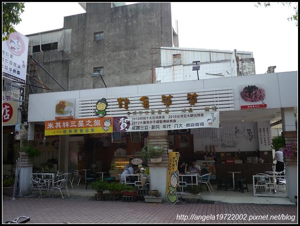 2012Tour-D1-赤崁樓周邊 (29)