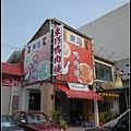 2012Tour-D1-赤崁樓周邊 (35)