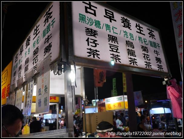 2012Tour-D1-花園夜市 (16)