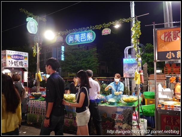 2012Tour-D1-花園夜市 (21)