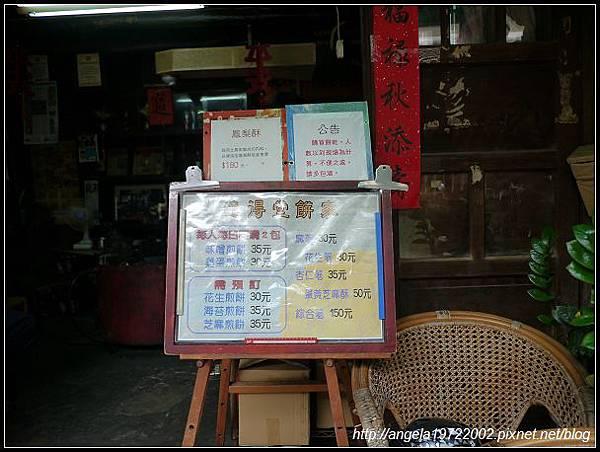 2012Tour-D2-台南小吃 (2)