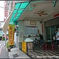 2012Tour-D2-台南小吃 (7)